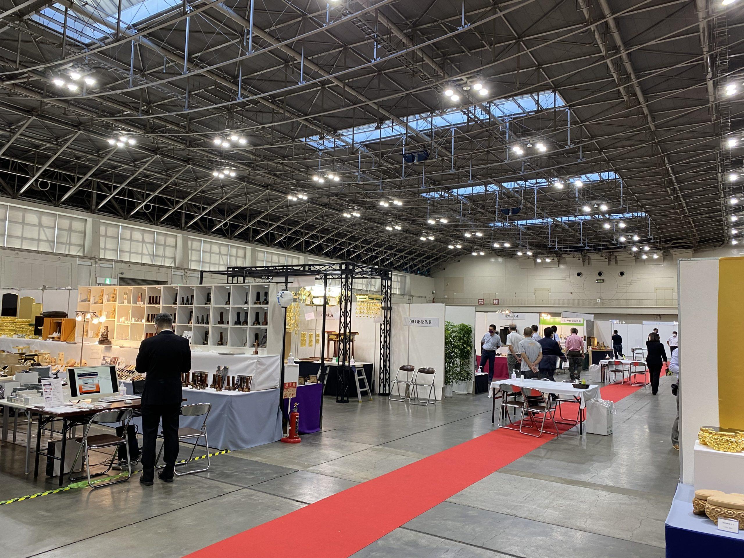 名古屋仏具・仏壇総合展示会